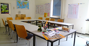 ホリツォンテ レーゲンスブルグ校授業コース